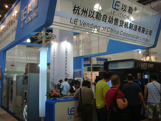 china international vending show balance exclusivo 2011
